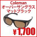 2-coleman-co3012-2
