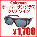 3-coleman-co3012-3