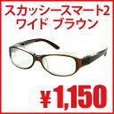 3-ss-glass-02