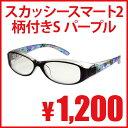 4-ss-glass-14