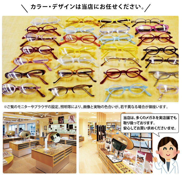 度付レンズ付きメガネ福袋 (度入りレンズ+めがね拭き+布ケース付)