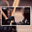 【送料無料】剣道用めがね 天武TP-010 《 度付き 》1.56球面レンズ (日本製)