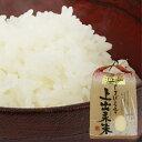 【高野営農センタ−】令和元年度 広島県産 高橋さんのミルキ−クイ−ン 5kg