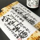 【共栄食糧】【産地直送・税込・送料込!】『北海道産小麦と讃岐の塩で造った究極の素麺』&『小豆島製麺所のおやじが造ったこだわり麺つゆ』 KD-30