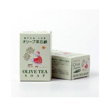【ヤマヒサ】オリーブ茶石鹸(香川県/小豆島/最高級エキストラバージンオリーブオイル使用/オーガニック)