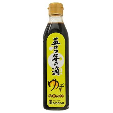 【かめびし】五百年の滴(ゆずぽん酢しょう油)300ml