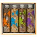 【かめびし】ソイソルト バラエティー4種セット(三年醸造・うすくち・青とうがらし&にんにく・オニオン