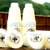 近藤牧場の乳製品セット【送料無料】
