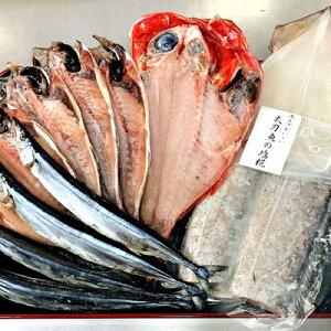 【送料無料】 地魚 厳選 ひものセット 太刀魚 塩麹 金目鯛 鯵 開き スルメイカ 一夜干し 詰め合わせ 【利左エ門】