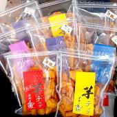 芋チップス・けんぴ詰め合わせ(大)8袋入