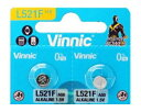 New Vinnic LR521...