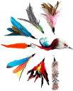 CATOM 猫のおもちゃ 猫じゃらし 羽のリフィル交換用パック 伸縮できる じゃれ猫 釣り竿 (8羽)