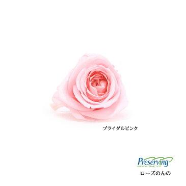 ローズ・のんの  ブライダルピンク  1輪