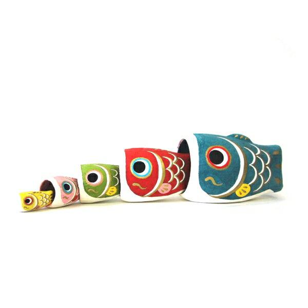 【送料無料】張り子の五月飾り 室内鯉のぼり はりこーシカ