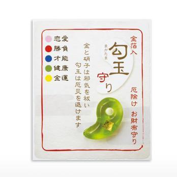 【送料無料】お財布守り 「金箔入り勾玉守り」 緑(健康)