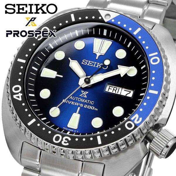 お買い物マラソン  クーポン配布中  アップ 新品腕時計SEIKOセイコー海外モデルPROSPEXプロスペックス自動巻き3rd