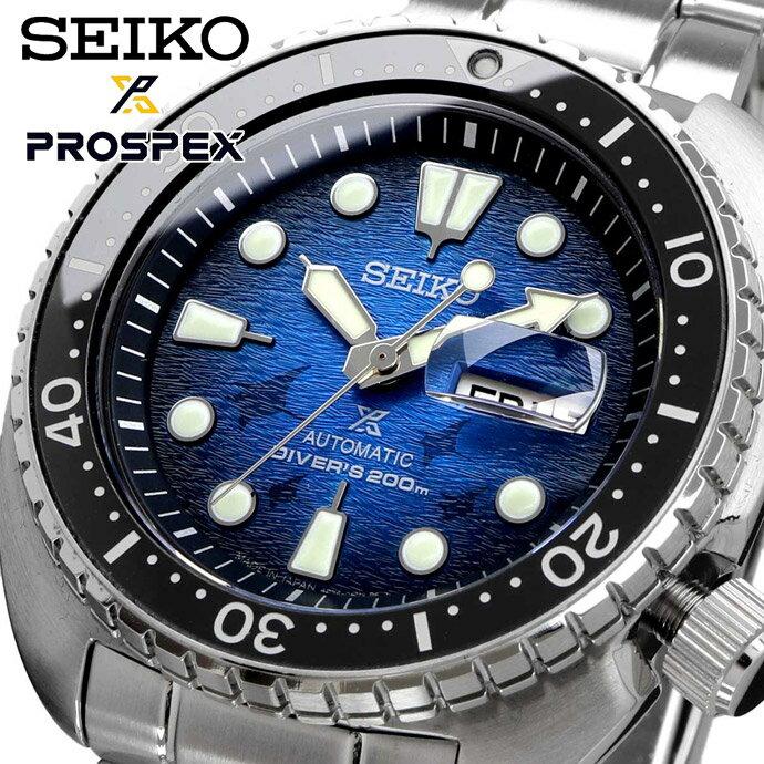 腕時計, メンズ腕時計  SEIKO PROSPEX Save the Ocean 200M SRPE39