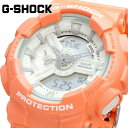 腕時計 ウォッチ 時計 あす楽 CASIO カシオ G-SHOCK 海外モデル Mat Metallic Series マットメタリックシリーズ メンズ GA-110SG-4A [並行輸入品]・・・