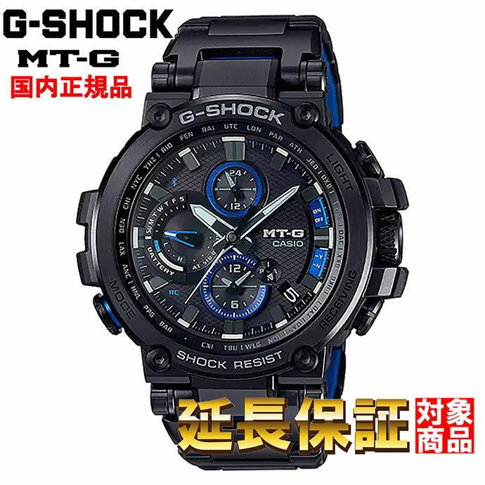 腕時計, メンズ腕時計  CASIO G-SHOCK MTG-B1000BD-1AJF