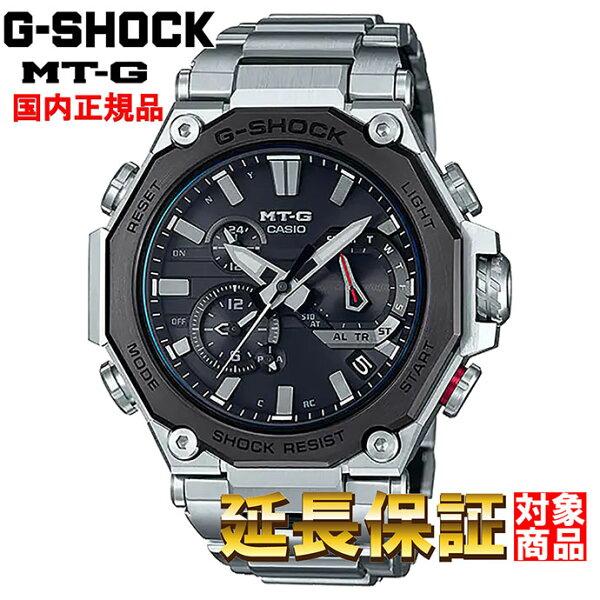 お買い物マラソン  クーポン配布中  アップ 新品3年保証腕時計CASIOカシオG-SHOCK電波ソーラースマートフォンリンク