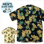 mens-arohashirt-M501R-Golden-Pineapple-r