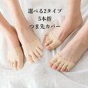 socks 40 0 - 【足臭・足クサ対策】デオドラント剤、靴下、サポーター