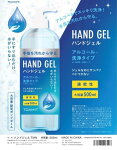 TOAMIT(東亜産業)アルコール洗浄タイプハンドジェル500ml12本セット