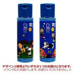 白潤 薬用美白化粧水(しっとりタイプ) / 本体 / 170mL