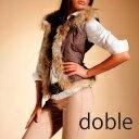 【送料無料】【7〜15号】インナーファー ベストdoble,ドゥーベル 【ミセスファッション】【40代】【50代】【60代】
