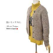 【mm65】【送料無料】ミックスカラーカーディガン(EPTAMODA,エプタモーダ)11号【ミセスファッション】【40代】【50代】【60代】