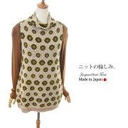 【mm65】【送料無料】ジャガードニットチュニック(comt,コムト)9号【ミセスファッション】【40代】【50代】【60代】