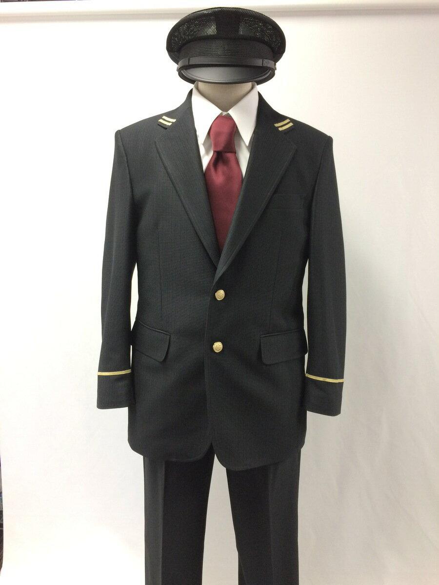 【レンタル】駅員 一式ジャケット パンツ 帽子 シャツ ネクタイ