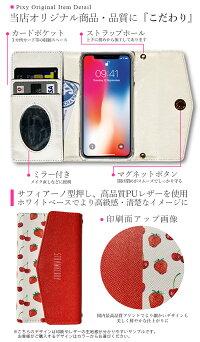 スマホケース全機種対応レター型手帳型ケース手帳型ミラー付き鏡付き手紙可愛いiphone8iPhoneXsiPhoneXriPhoneXsMaxiPhoneXxperia