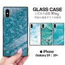 iphone11 pro スマホケース 携帯ケース 携帯カバー ガラスケース スクエアケース ハードケース……