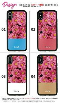 スマホケースiphone8ケースiphoneケースiphone7ケースiphonexケース衝撃吸収ケーススマホ
