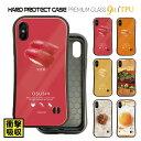 スマホケース 携帯ケース 携帯カバー ガラスケース ハードケース iPhoneケース iPhone11ケース……