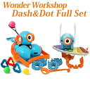 【Wonder Workshop 】 プログラミング ロボット ダッシュ(ダッシ