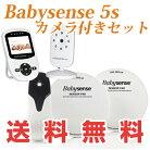 hisense社Babysense5sVideo+MovementMonitorベビーセンスベビーモニター+カメラ付きセット乳幼児感知センサー乳幼児呼吸モニター並行輸入品
