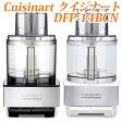 Cuisinart DFP-14BCN 14-Cup Food Processorクイジナート フードプロセッサー14カップ DFP-14BCN 並行輸入品♪【smtb-tk】