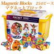 Magnetic Blocks 254ピース 知育マグネット ブロック 磁気建物ブロック 200ピース 磁気タイル 54ピース カード デラックス 建物セット 【並行輸入品】 マグネット 知育 おもちゃ 磁石 254 PCS Magnetic Building Blocks マグフォーマー よりお買い得