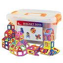 Magnetic Blocks 64ピース 知育マグネット ブロック 磁気積み木 四角 三角 大型三角 ……