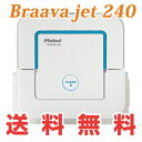 アイロボット ブラーバ ジェット iRobot Braava jet ...