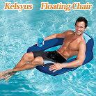 【Kelsyus】ケルシウスフローティングチェアー大人用浮き輪フロート[並行輸入品][海外直送品]KelsyusFloatingChair【送料無料】【smtb-tk】