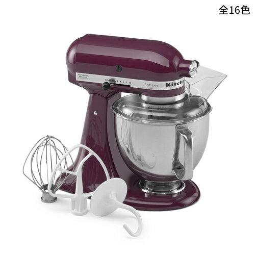 キッチンエイド 5QT スタンドミキサー KitchenAid 5-Quart Stand Mixer KSM150 カラーバリエーション全16色♪[卓上ミキサー/電動 泡だて器/ミキサー]【smtb-tk】:セドナ