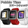 Pebble Time Smartwatch ペブル タイム スマートウォッチ 最新モデル 選べる3色(ブラック・レッド...
