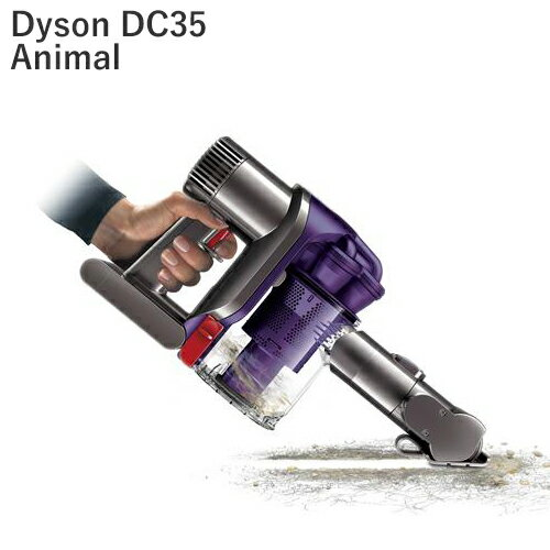Dyson ダイソンハンディクリーナーDC35 Aanimal アニマル米国正規商品【楽ギフ_の...