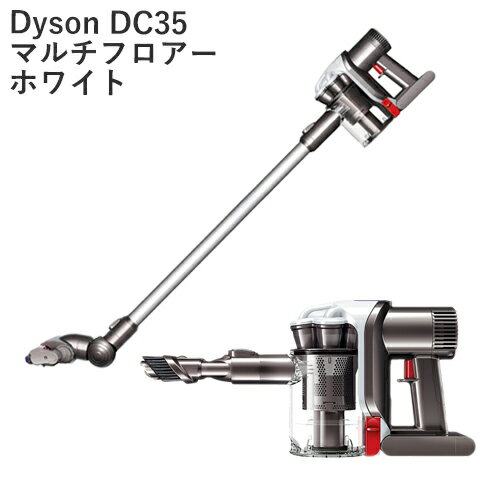 Dyson DC35 ホワイトダイソンハンディクリーナー 掃除機DC35/DC44/DC45/...