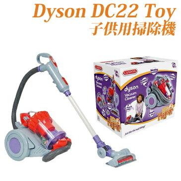 子供用 おもちゃ 子供用 掃除機 ダイソン DC22 [海外お取り寄せ品] Dyson Vacuum Cleaner by CASDON 代金引換不可商品 送料無料