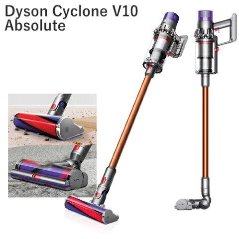 ダイソン 掃除機 コードレス サイクロン v10 Dyson Cyclone V10 Absolute Cordless Vacuumダイソン サイクロン v10 アブソリュート コードレスクリーナー最新トルクドライブクリーナーヘッド付属機種!コードレス掃除機 米国正規品 並行輸入品