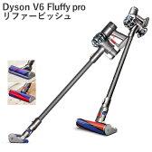 3日間限定価格!ダイソン v6 アブソリュート リファービッシュ 米国V6シリーズ最上級モデル コードレス掃除機(Fluffy+ Fluffypro Animalpro 融合品) Dyson V6 Absolute Cordless Vacuum (Certified Refurbished)米国正規品 並行輸入品